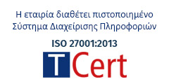 ISO27001 COMPUTER LINK